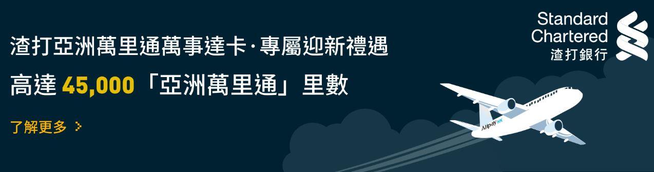 Alipay credit card