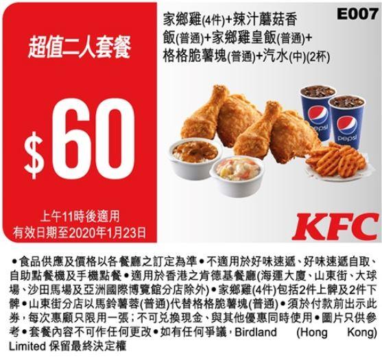 coupon 10