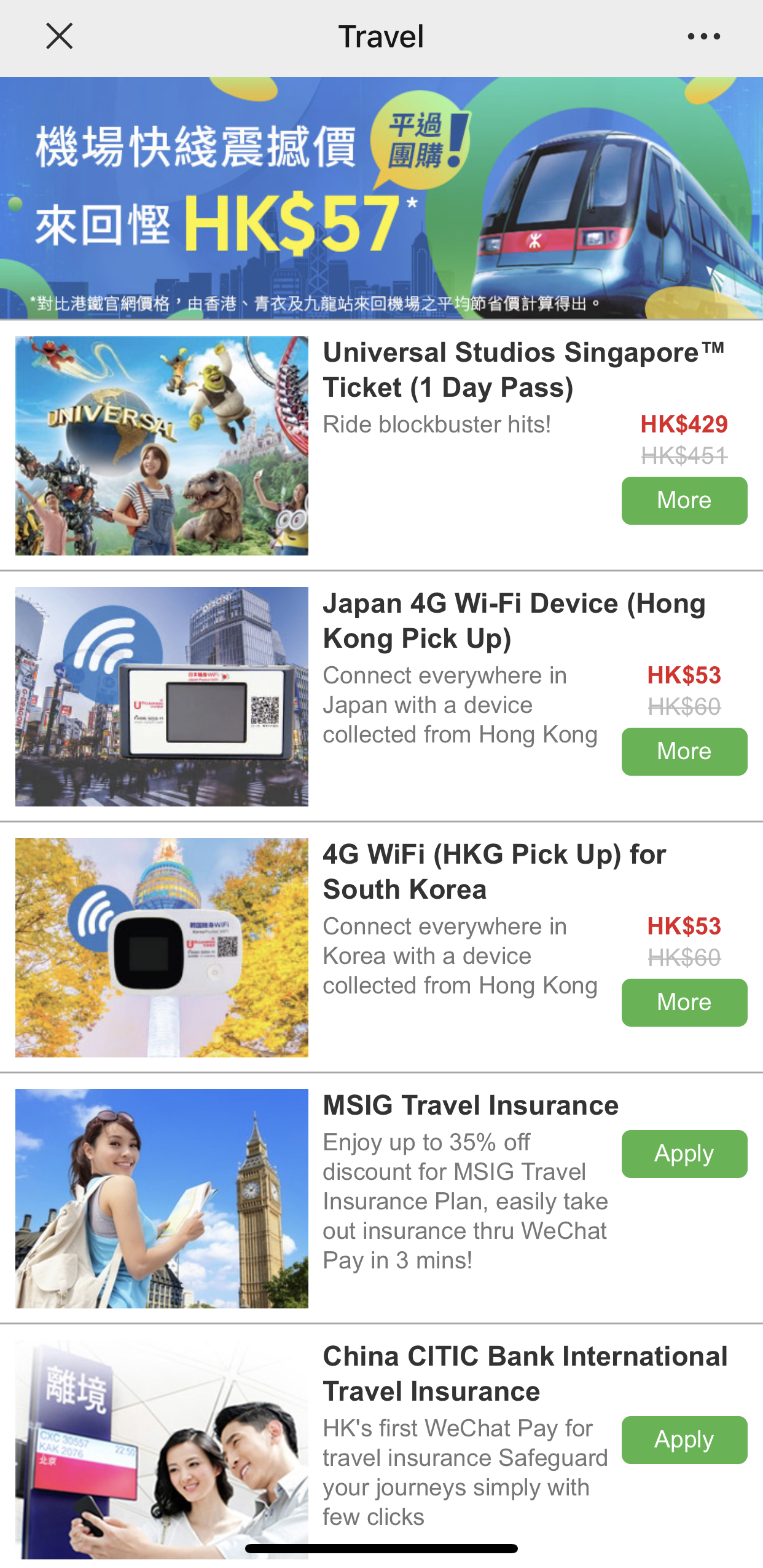WeChat Pay Travel