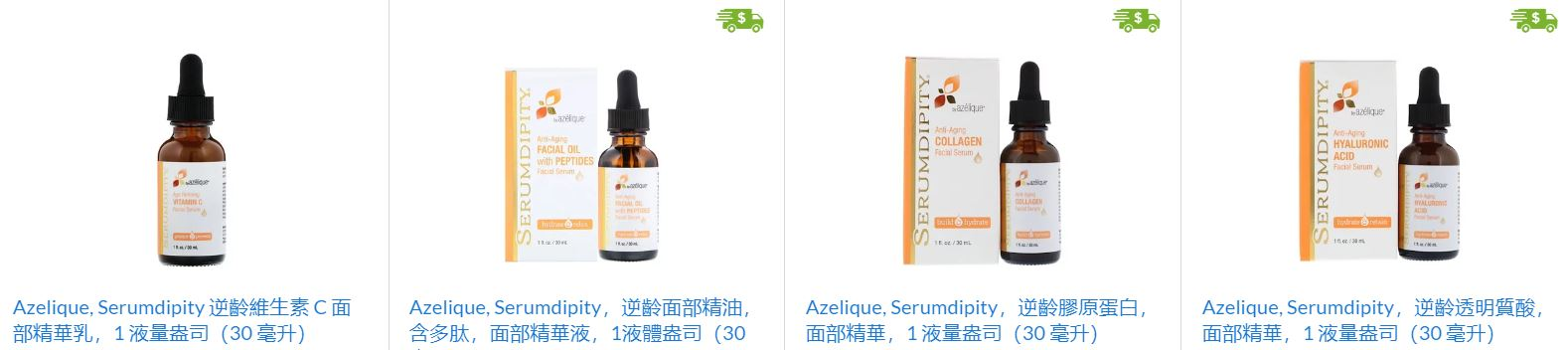 Azelique Skin Treatments & Serums