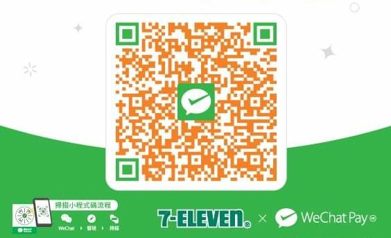 7-eleven x wechat pay