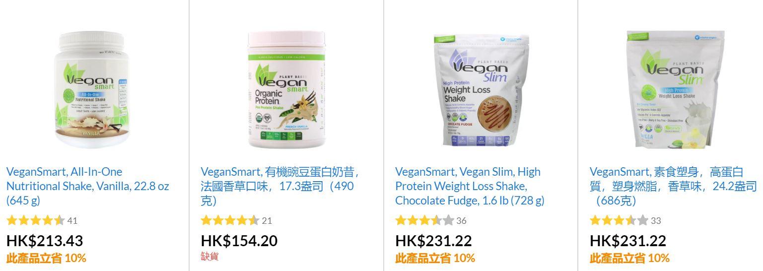 vegansmart