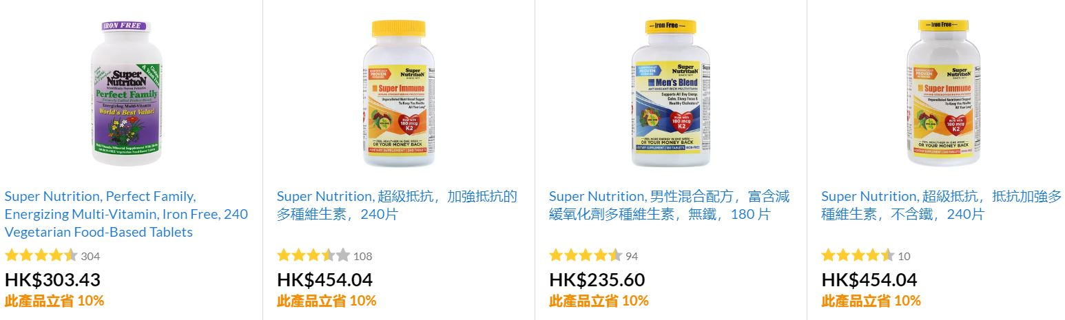 Super Nutrition Multivitamins