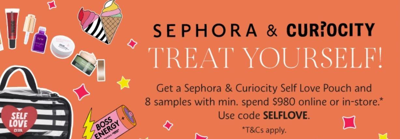 Sephora Selflove 優惠