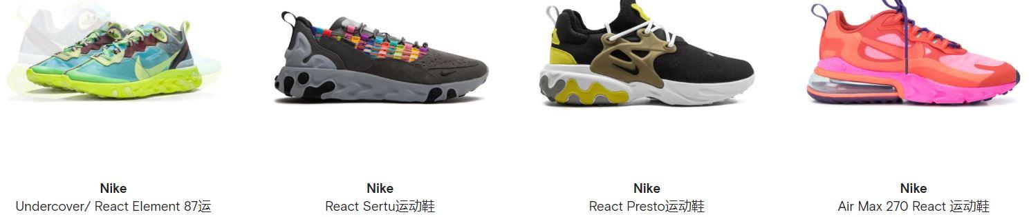 中國farfetch 優惠