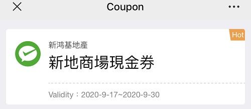WeChat Pay HK$10電子優惠劵