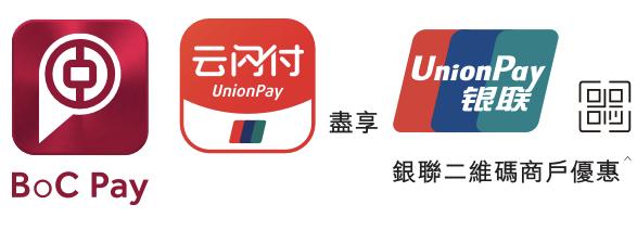 Boc Pay HK優惠