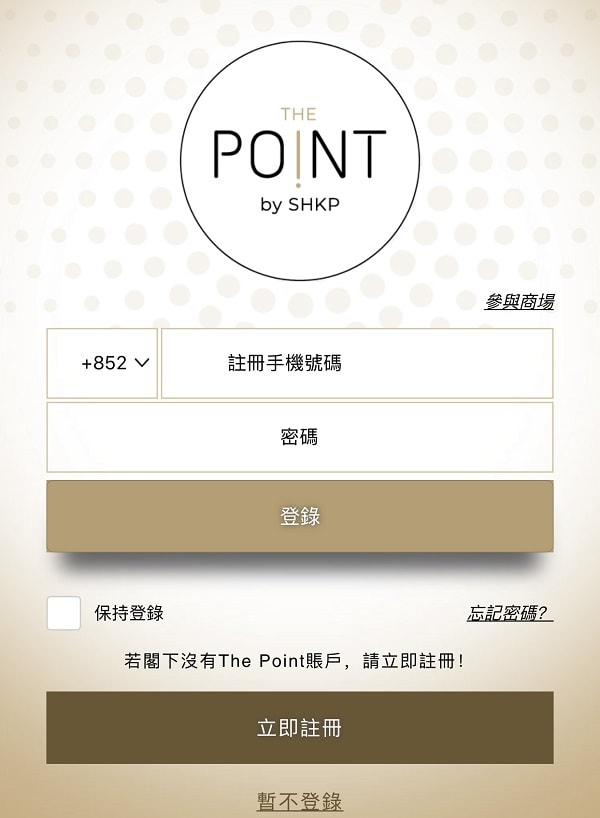 THE POINT APP