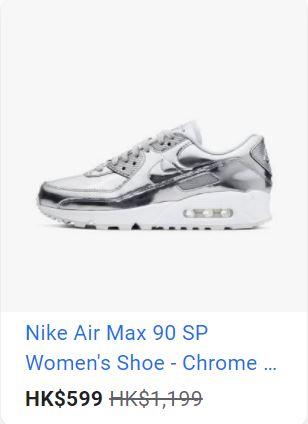 Nike優惠碼/折扣券/Nike Coupon Codes(2020年9月每日不斷更新)