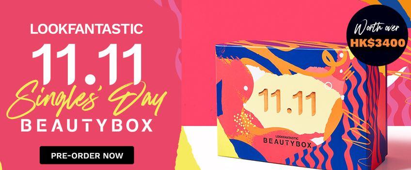 lookfantastic 11.11 preorder beauty box