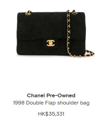 farfetch Chanel Pre-Owned 1998 Double Flap shoulder bag