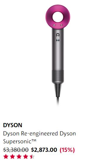 sephora x Dyson Re-engineered Dyson Supersonic™