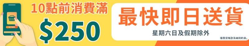 上倉胃子fillfull.com.hk優惠