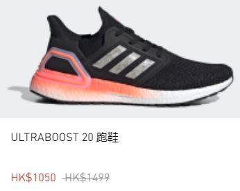 adidas優惠ULTRABOOST 20 跑鞋優惠