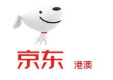 JD.com京東港澳
