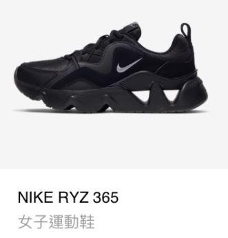 NIKE RYZ 365女子運動鞋