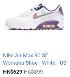 NIKE AIR MAX 90 SE優惠