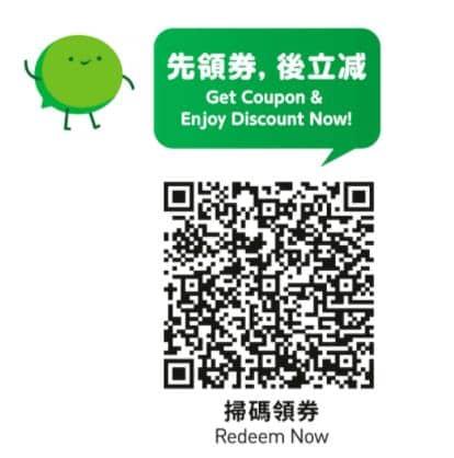 McDonald x Wechat Pay QRcode